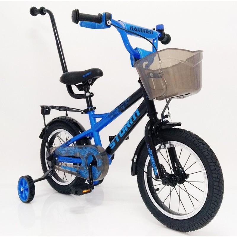 14-STORM  Детский велосипед с ручкой и боковыми колесами синий от 3 лет Сборка 85%