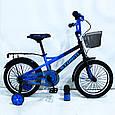 14-STORM  Детский велосипед с ручкой и боковыми колесами синий от 3 лет Сборка 85%, фото 7