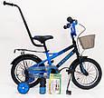 14-STORM  Детский велосипед с ручкой и боковыми колесами синий от 3 лет Сборка 85%, фото 5