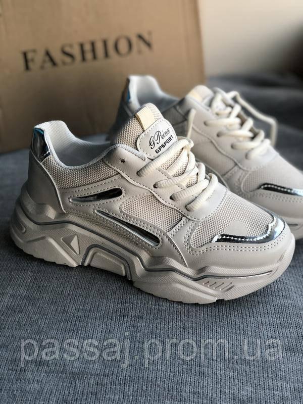Стильные бежевые кроссовки новые