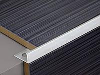 Профиль для плитки L образный 12мм серебро 2,7м
