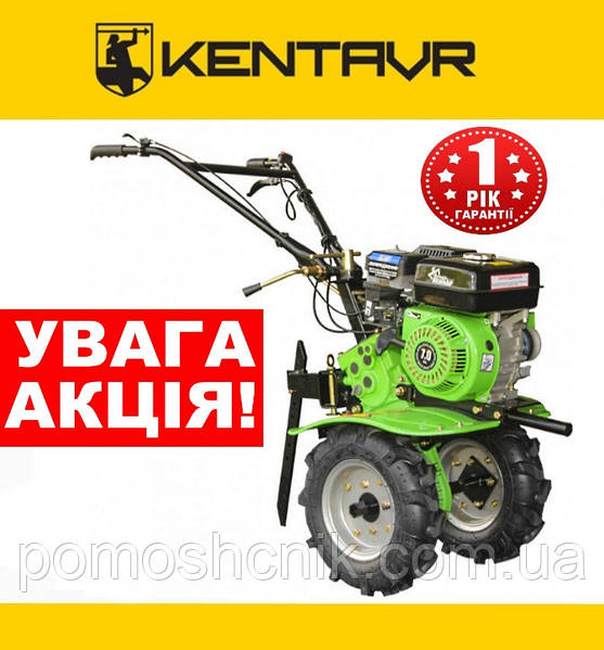 Мотоблок Кентавр МБ 40-2