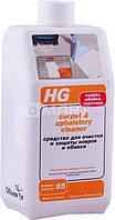 Моющее средство Средство HG для очистки и защиты ковров и обивки 1л 0148088, фото 1
