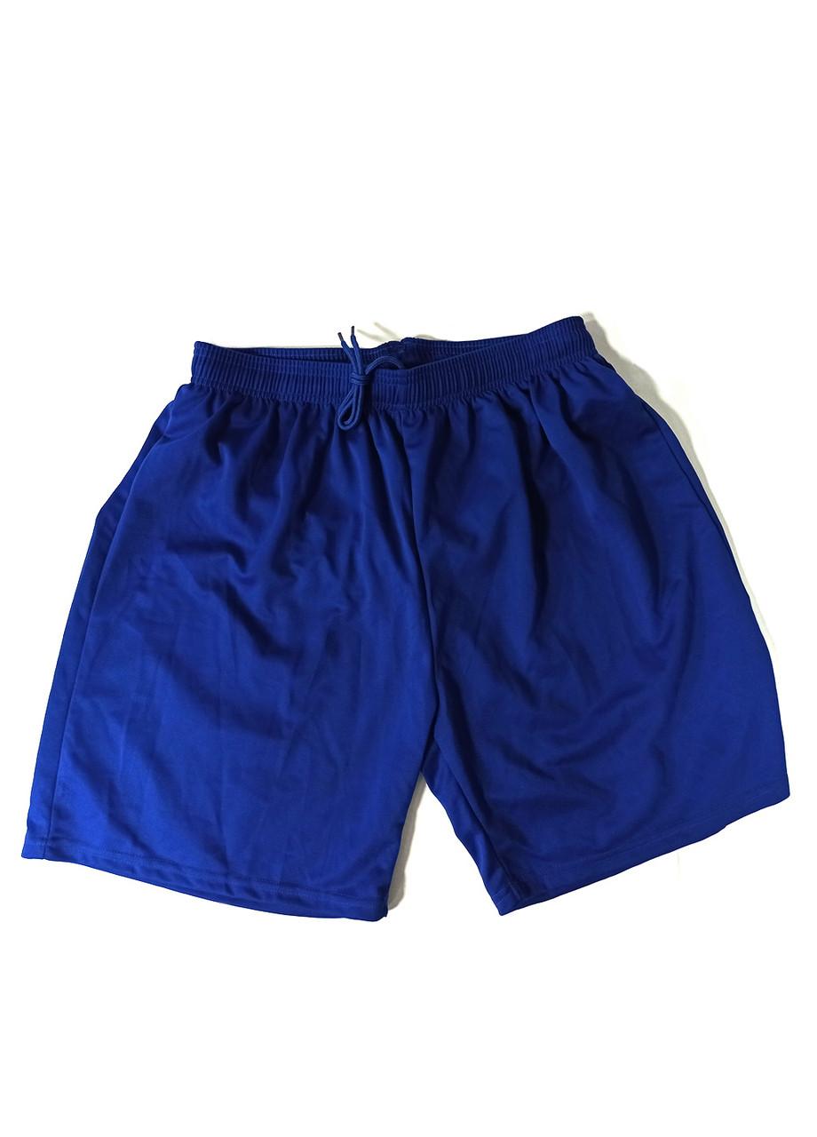 Спортивные шорты Jako XXL Синий