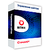 Битрикс: Управление сайтом - Стандарт