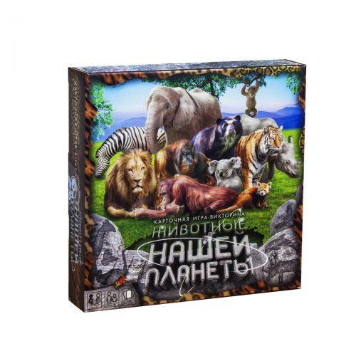 """Карточная игра-викторина """"Животные нашей планеты"""" (рус) G-JPN-01"""