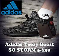 Кроссовки мужские Adidas Yeezy Boost So Storm 3-630. 41 размер