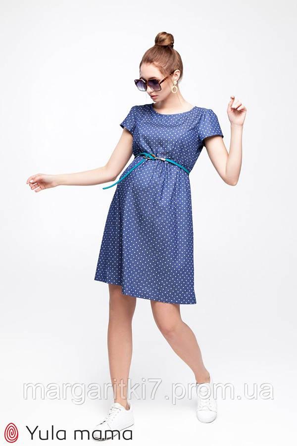 Платье для беременных и кормящих Юла Mama Celena DR-29.011