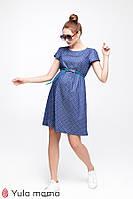 Платье для беременных и кормящих Юла Mama Celena DR-29.011, фото 1