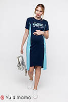 Платье для беременных и кормящих Юла Mama Koi DR-20.061, фото 1