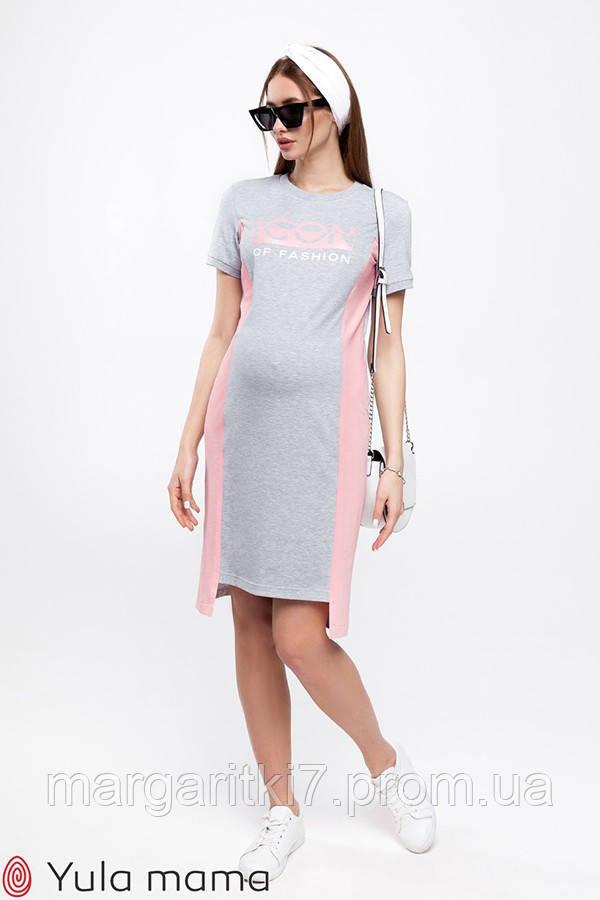 Платье для беременных и кормящих Юла Mama Koi DR-20.062