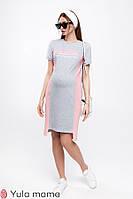 Платье для беременных и кормящих Юла Mama Koi DR-20.062, фото 1