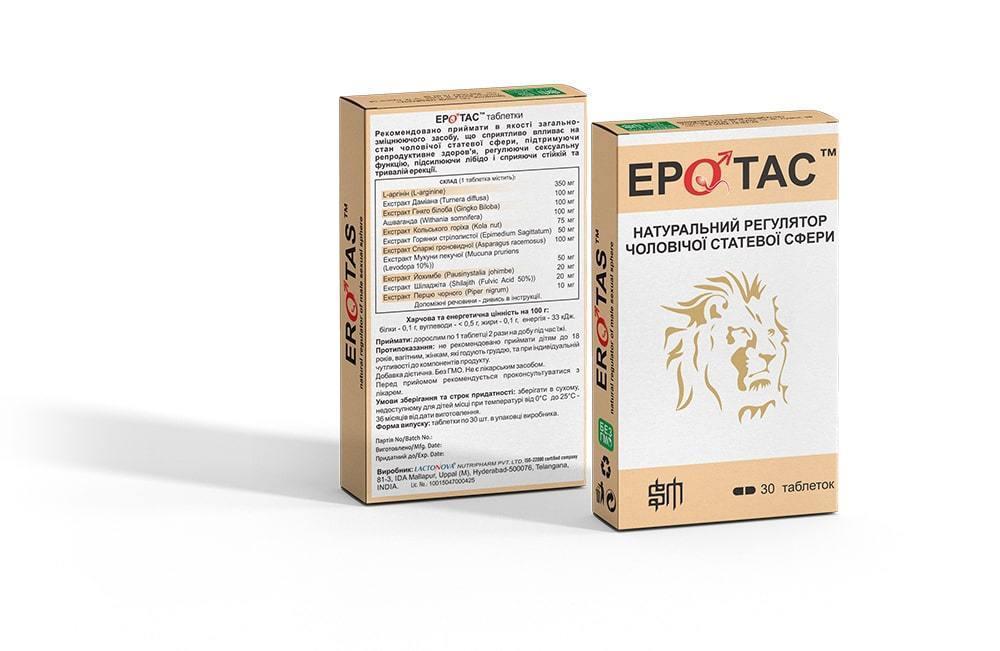 Эротас таблетки №30