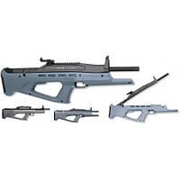 Пневматическая винтовка Байкал MP-514K