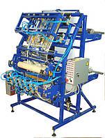 Автомат изготовление пакетов из термоусадочной пленки, вакуумных пакетов