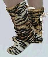 Домашние тапочки-махровые сапожки.Тигровый.