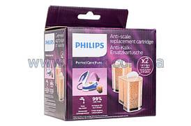 Картридж от накипи для парогенератора Philips 423902178460 (GC002/00)