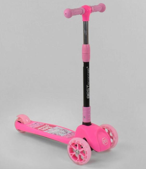 Самокат трехколесный детский складной руль светящиеся колеса принт розовый Best Scooter Maxi 47787
