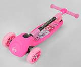 Самокат трехколесный детский складной руль светящиеся колеса принт розовый Best Scooter Maxi 47787, фото 3