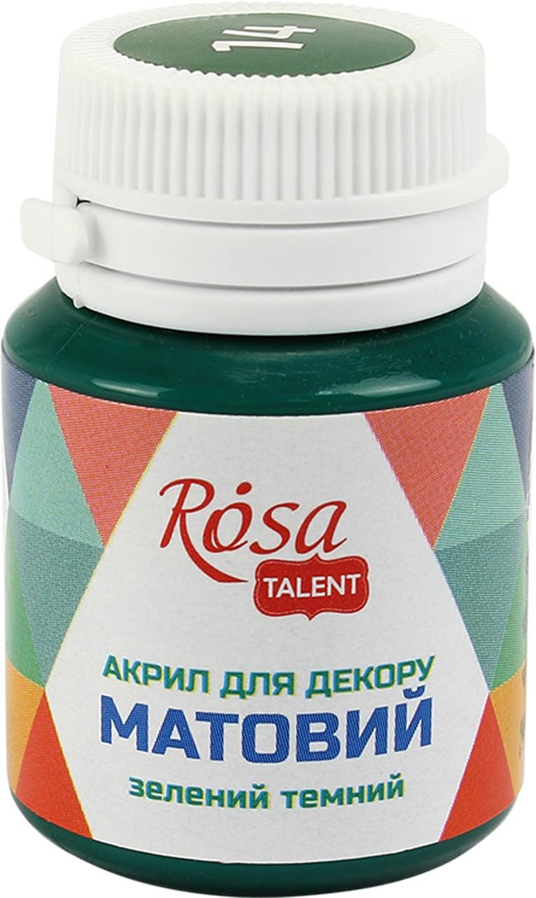 """Акрил для декору """"Rosa Start"""" 20мл №20014/9160/14 матовий темно зелений"""
