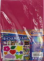 Фоаміран А4 рожевий,товщина 1,7мм EVA,клейкий №17KA4-003(10)