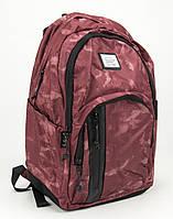 """Рюкзак """"Safari"""" Trend,3від.,48х31х21см №19-108L-1(20)"""