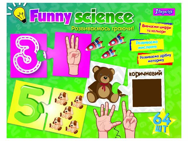 """Набір для творч. """"1В"""" """"Funny science"""" №953066 Цифри і кольори(9)"""