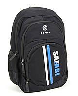 """Рюкзак """"Safari"""" Sport,2від.,45х31х18см №19-134L-2(20)"""