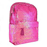 "Рюкзак ""Yes"" GS-01 Pink з паєтками 1від.,3карм. №557674, фото 1"