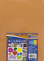 Фоаміран А4 темно-бежевий,товщина 2мм EVA,клейкий №20KA4-066(10)