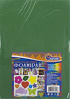 Фоаміран А4 темно-зелений,товщина 2мм EVA,клейкий №20KA4-013(10)