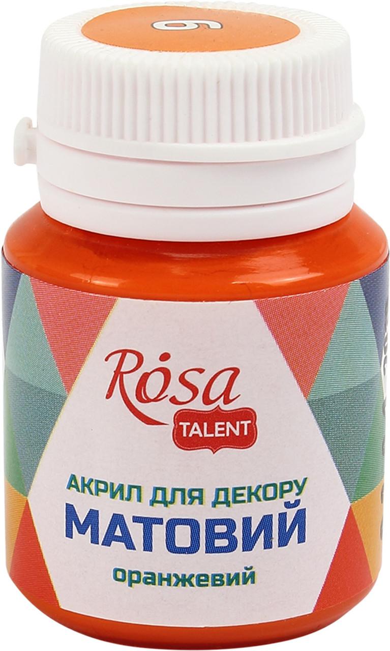"""Акрил для декору """"Rosa Start"""" 20мл №20006/9085 матовий помаранчевий"""