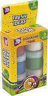 Гуашеві фарби 6 кольор. 10 мл в блістері №CF60165(32)