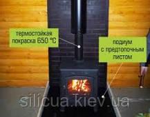 Термостойкая кремнийорганическая эмаль Thermosil 800 чёрная (1кг), фото 2