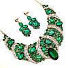"""Комплект SONATA """"Шарм"""" (Колье + серьги), зеленые камни, 63356       (1), фото 4"""
