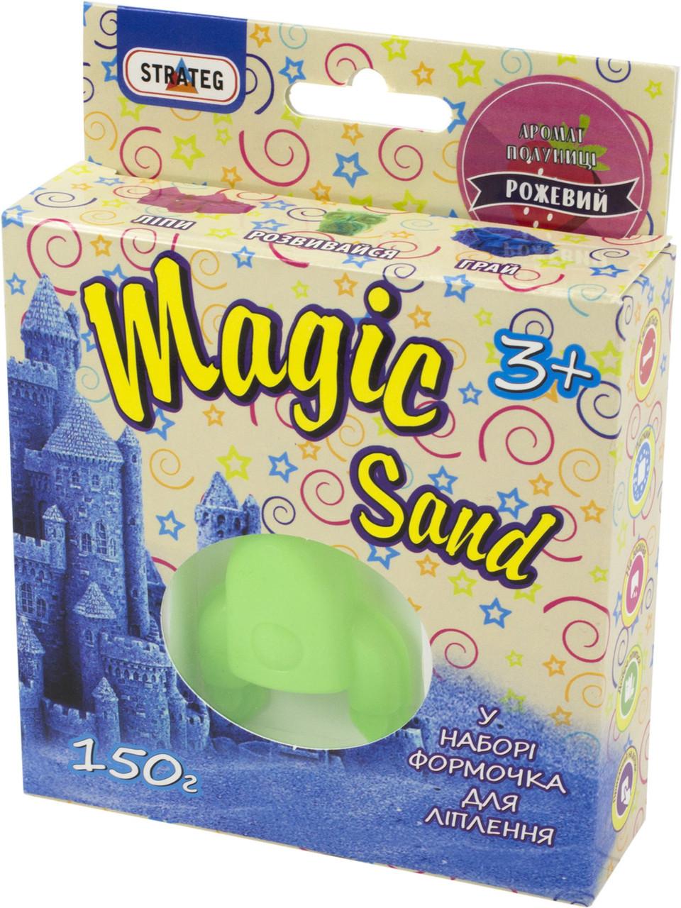 """Набір для творчості """"Magic sand"""" пісок, рожевий,з аром.полуниці,150гр №39311(32)/Strateg/"""