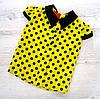 Р. 128-140 Дитяча блузка жовта в горох