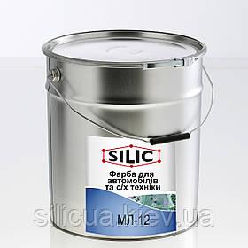Эмаль для с/х техники МЛ-12 (10кг)