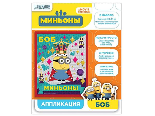 """Аплікація """"Миньон Боб"""" 29,5х24см №29845/Перо/(10)"""