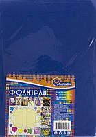 Фоаміран А4 темно-синій,товщина 2мм EVA №20A4-046(10)
