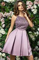 Свободное платье без рукава 4 цвета