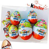 Kinder яйцо XXL для мальчиков, фото 2