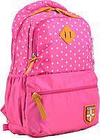"""Рюкзак """"Yes"""" CA 144 1від.,4карм.,48х30х15см,рожевий №555744"""