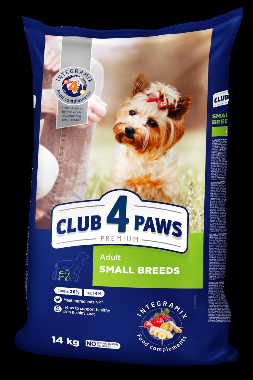 Сухой корм для собак малых пород 14 кг CLUB 4 PAWS Клуб 4 Лапы