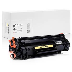 Картридж совместимый HP LaserJet Pro P1102 (P1102W), повышенный ресурс, 3.000 копий, аналог от Gravitone