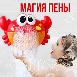 Музыкальный краб Игрушка для купання в ванной
