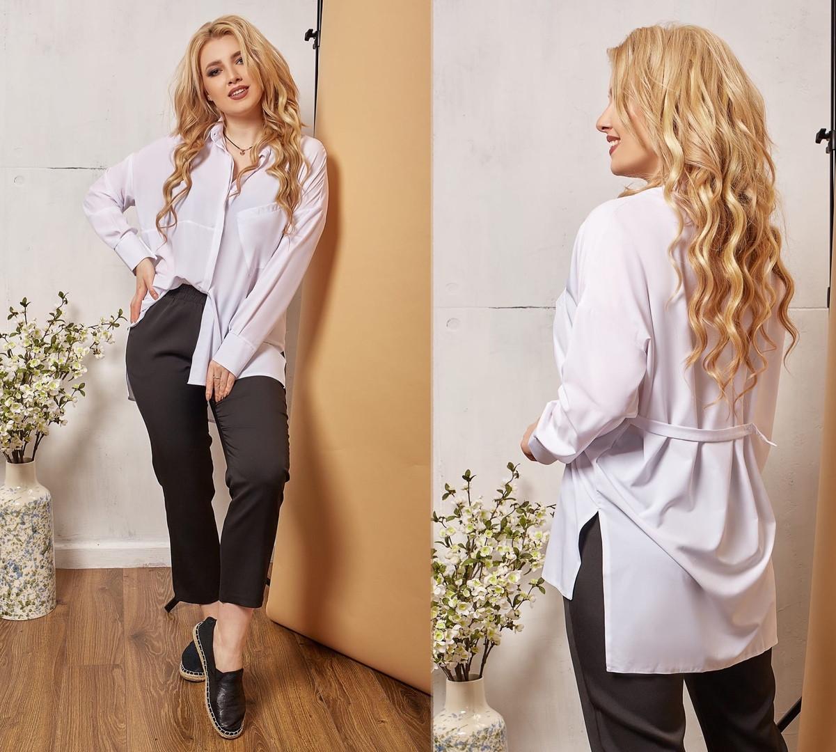 Женский классический костюм двойка рубашка+брюки батал размеры:48-50,52-54,56-58,60-62