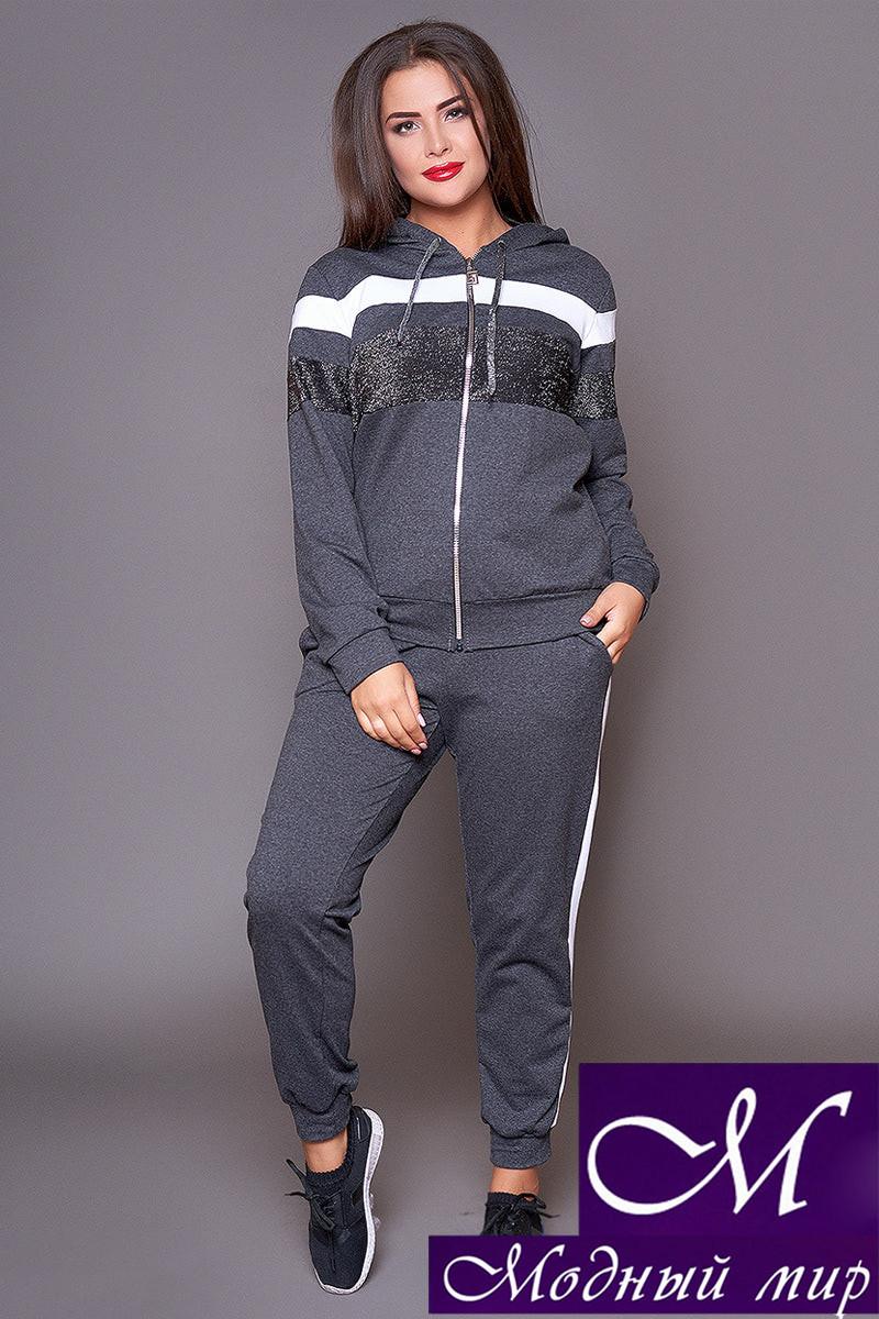 Трикотажный женский костюм спортивный батал (р. 48-50, 50-52, 52-54) арт. 31-479