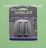Аккумулятор RABLEX, микропальчиковый, 600 мАч R03 ААА (NiMH), цена за 1 шт, фото 2