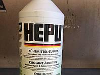 Антифриз HEPU зелёного цвета концентрат 1,5 литра